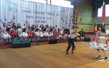 XXXVIII Ceremonia Concurso Comunal de Cueca Escolar