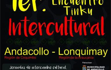 Primer Encuentro Intercultural Andacollo – Lonquimay