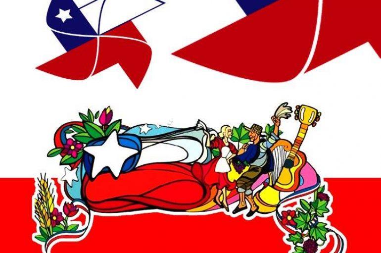 LONQUIMAY: PROGRAMA FIESTAS PATRIAS 2017