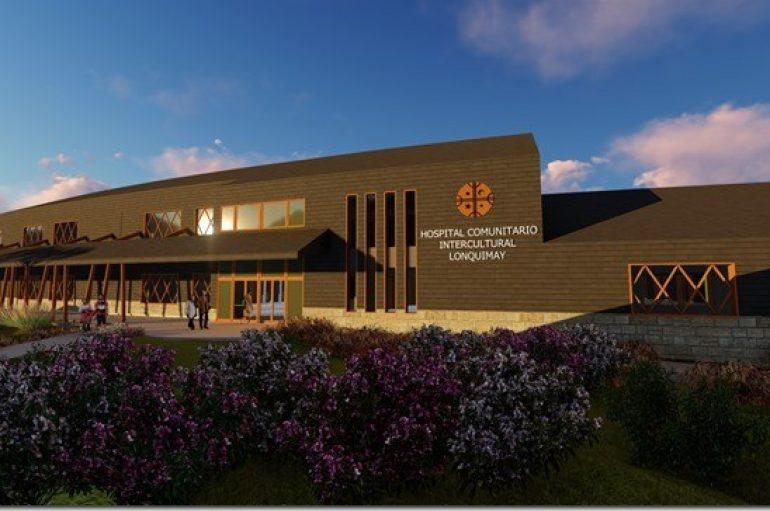 MOP publica llamado a licitación para la concreción de nuevo Hospital de Lonquimay